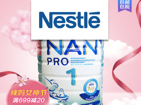 nestle-nan-china-ecommerce