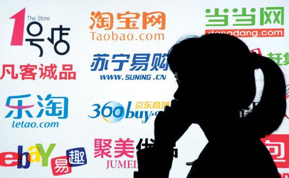 China-e-commerce-02
