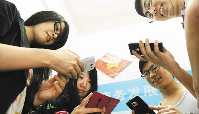 image-apps_e-commerce_china_ecom_horizons