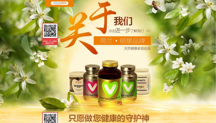 image Ecom Horizons-e-commerce-China