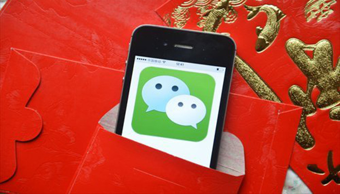 image-social-media_e-commerce_china_ecom_horizons
