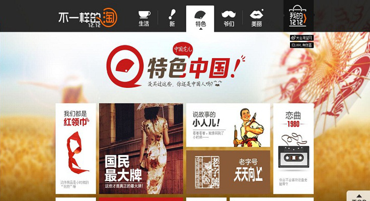 image-website-webshop_ecomhorizons